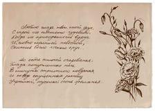 Met de hand geschreven Russisch gedicht op oude document achtergrond met tekening Royalty-vrije Stock Afbeelding
