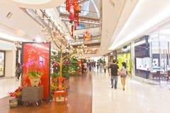 Metà di centro commerciale della valle Fotografia Stock