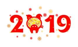2019 met geel varken vector illustratie