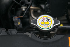 Metaaldekking op een radiator voor motor het koelen stock foto