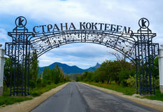 Metal arch with the words Country Koktebel. Stock Image