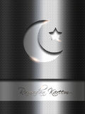 Metal background with ramadan kareem wishes Stock Photography