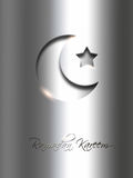 Metal background with ramadan kareem wishes Stock Images