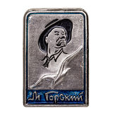 Metal badge. DZERZHINSK, RUSSIA - JUNE 10, 2013: Metal badge. Portrait of Maxim Gorky famous Russian writer royalty free stock photography
