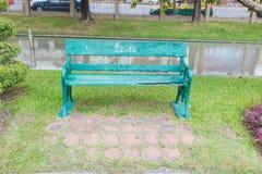 Metal bench in Park, Bangkok, Thailand Royalty Free Stock Photography