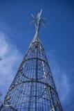 Metal christmas tree Stock Image