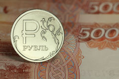 Metal coin one ruble Royalty Free Stock Photography