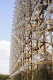 Secret Soviet Antenna Hidden in Chernobyl Zone called DUGA Radar royalty free stock image