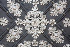 Metal decoration detail Royalty Free Stock Image