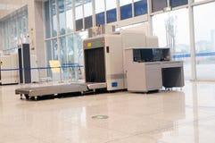 Metal detector. The photo of metal detector royalty free stock image