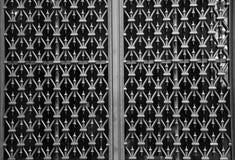 Metal door grill Stock Photo