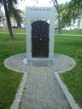 Metal Door Monument Stock Photography