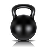 Metal dumbbell Royalty Free Stock Images