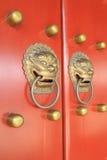 Metal Knocker on the door in the Forbidden City in Beijing, chin Royalty Free Stock Images