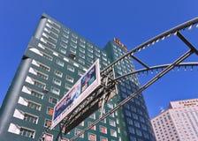 Metal la struttura con la grande pubblicità all'aperto, Chang-Chun, Cina Immagini Stock Libere da Diritti