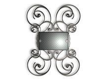 Metal lattice Royalty Free Stock Photography