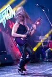 Metal legend Citron Stock Photos