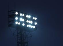 Metal lighting mast with spotlights Stock Photography