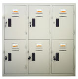 Metal Locker Stock Photos