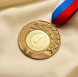 Metal medal first place Stock Photography