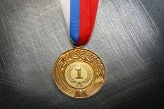 Metal medal Royalty Free Stock Image