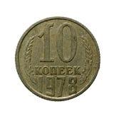 metal moneta Moneta odizolowywająca na białym tle awers odwrotny o Obrazy Royalty Free
