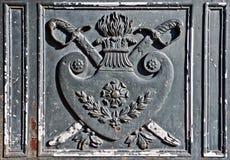 Metal Ottoman Door Stock Images