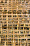 Rebar grid Stock Photography