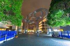 Metal Sculpture at Yokohama Landmark tower Stock Photos