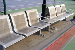 Metal seat Stock Photo