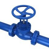 Metal valve Stock Image