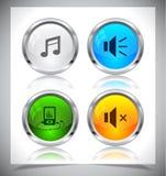Metal web buttons. Vector eps10. Royalty Free Stock Photos