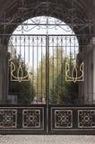 Metal wrought-iron gates Royalty Free Stock Photo