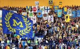Metalist fans Royalty Free Stock Image