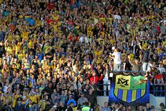 Metalist fans Royalty Free Stock Photos