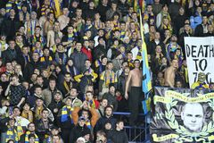 Metalist fans Stock Photos