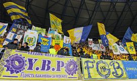 Metalist fans support their team Stock Image