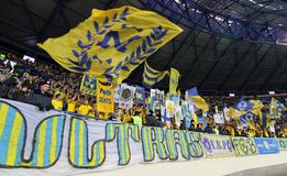 Metalist fans support their team Royalty Free Stock Photo