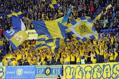 Metalist fans support their team Stock Photography