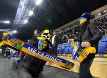 Metalist fans support their team Stock Images