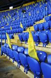 Metalist Kharkiv stadium ready to host football match Stock Images