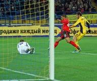 Metalist Kharkiv vs Bayer Leverkusen match Stock Images