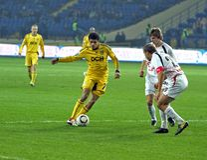 Metalist Kharkiv vs Volyn Lutsk football match Royalty Free Stock Photography