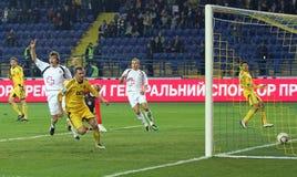 Metalist Kharkiv vs Volyn Lutsk football match Stock Photo
