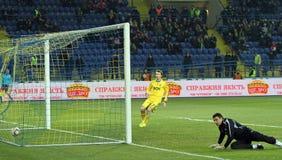 Metalist vs. Metallurg Donetsk football match Stock Photos