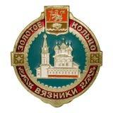 Metallausweis Stockbild