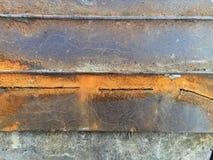 Metallbodenplatten Stockfoto