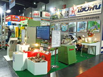 metallex 2014 bangkok,thailand Royalty Free Stock Photos