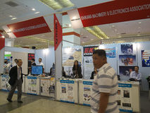 Metallex 2014 in Bangkok,Thailand Stock Photo
