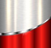 Metallic background shiny Royalty Free Stock Photos